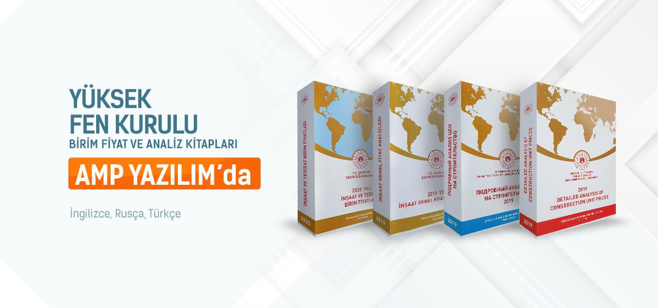 Çevre ve Şehircilik Bakanlığı'nın Birim Fiyatları ve Analiz Kitapları AMP Yazılım'da. Üstelik İngilizce ve Rusça tercümeleri ile birlikte!